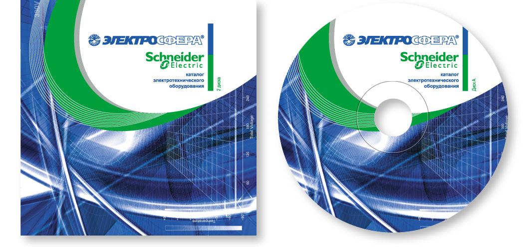 Диск и обложка для диска 2008