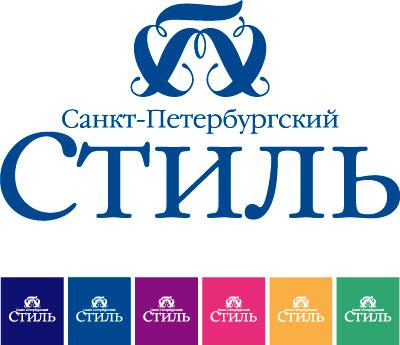 Петербургский Стиль Спб
